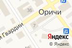 Схема проезда до компании Контраст в Оричах