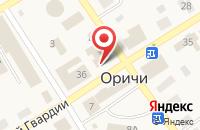 Схема проезда до компании Центр занятости населения Оричевского района в Оричах