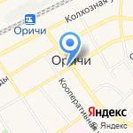 Оричевский комплексный центр социального обслуживания населения на карте Кирова