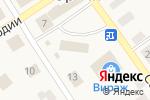 Схема проезда до компании АТД в Оричах