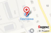 Схема проезда до компании Оричанка в Оричах