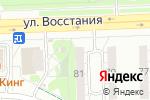 Схема проезда до компании Социальные аптеки в Казани