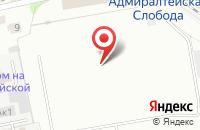 Схема проезда до компании Bird Computers в Казани