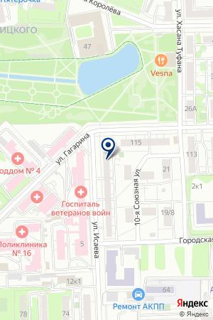 ПРОЕКТНО-СТРОИТЕЛЬНАЯ ФИРМА АЛЬФА-ПРОЕКТ на карте Казани