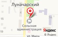 Схема проезда до компании Мои документы в Луначарском