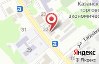 Схема проезда до компании Блэкавто в Казани