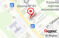 Схема проезда до компании Стм в Казани