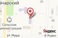 Схема проезда до компании Дружная семейка в Луначарском