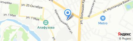 Кристалия на карте Казани
