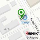 Местоположение компании Скан.мебель групп