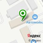 Местоположение компании Автомастерские Focus