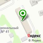 Местоположение компании КАМИ-Волга