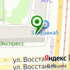 Местоположение компании ЛеДи Т