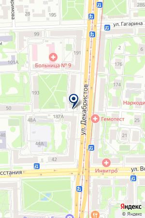 магазин профи казань