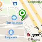 Местоположение компании Киоск по продаже театральных билетов