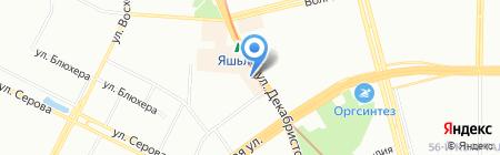 Чародейка на карте Казани