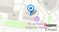 Компания Скиф на карте
