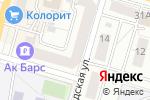Схема проезда до компании Банкомат в Казани