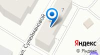 Компания Омега-Казань на карте