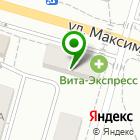 Местоположение компании Капелька