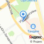 ТТС Lexus на карте Казани