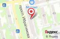 Схема проезда до компании Регион Инфо в Казани