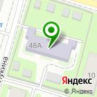 Местоположение компании Детский сад №299