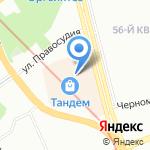 Calzedonia на карте Казани