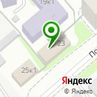 Местоположение компании Якорь