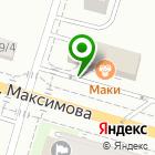 Местоположение компании ДЖОЙ-НЕЙЛ