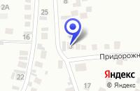 Схема проезда до компании ТД ИЛЬ-ЛИ в Новошешминске