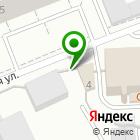Местоположение компании ЕвроАвто-Казань