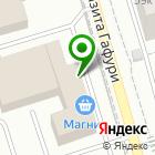 Местоположение компании LuxCarpets