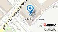 Компания ТИКО-СФС на карте