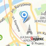 Хазинэ на карте Казани