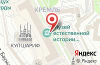 Схема проезда до компании Союзпромторг в Казани