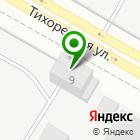 Местоположение компании Экопродукт Плюс