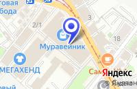 Схема проезда до компании ТЮЛЯЧИНСКИЙ ФИЛИАЛ РОСГОССТРАХ-ТАТАРСТАН в Тюлячах