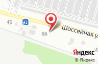 Схема проезда до компании Компания Диалог-Авто в Озерном