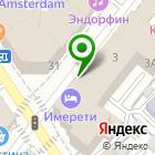 Местоположение компании Ювелир Шик