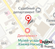 Территориальный орган Федеральной службы по надзору в сфере здравоохранения по республике Татарстан