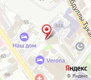 Управление Судебного департамента в Республике Татарстан