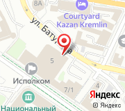 Казанская городская Дума