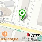 Местоположение компании СВ КУБЕРА