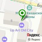 Местоположение компании ЯЛАТ