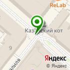 Местоположение компании ЭлитС