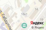 Схема проезда до компании АвтоПанорама в Казани
