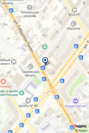НАУЧНО-ИССЛЕДОВАТЕЛЬСКАЯ ФИРМА ЭКА на карте Казани