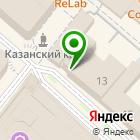 Местоположение компании Xiaomi
