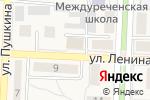 Схема проезда до компании Междуречье в Междуреченске